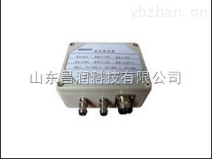 山东昌润CHR4100型微差压(风压)变送器