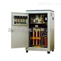 鸿宝电气SVC-15KVA高精度单相交流稳压器