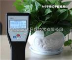 國產手持式甲醛檢測儀