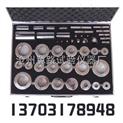 电工套管量规JG3050-L45