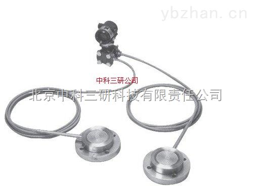 DL96-118-隔膜密封式差壓變送器