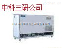 HG45-SCDC-双槽和多槽超声波清洗机