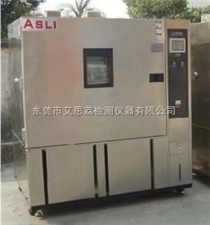 XL-800氧化钴锂砂尘试验箱生产厂家