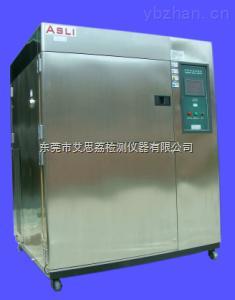 空气蓄电池氙灯耐气候试验箱水冷型