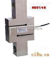 MOD540传感器,MOD540-10t