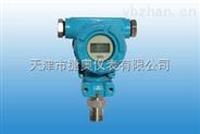 JA-YB201-供应工业防爆高精度扩散硅耐腐蚀压力变送器
