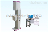 计算机控制毛细管流变仪 微机毛细管流变仪