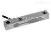 LS悬臂式称重传感器 SUNCELLS传感器