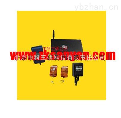 XF24-DDG-停電報警裝置