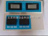 便攜式多功能六參數泳池水質檢測儀/游泳池水質分析儀