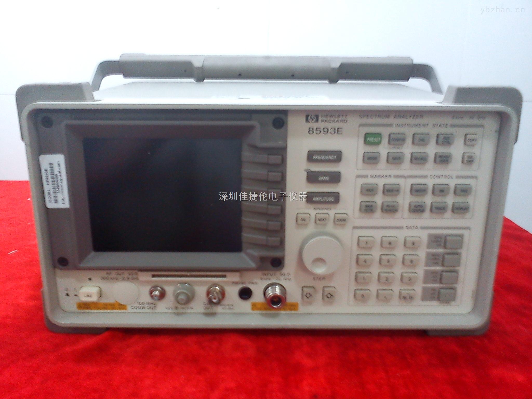 售!卖HP8594L HP8594E带2.9G跟踪源频谱分析仪HP8594A