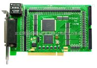 阿尔泰 脉冲输出 PCI总线独立8轴驱动运动控制卡 PCI1040