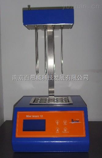多功能样品浓缩仪(氮吹仪)