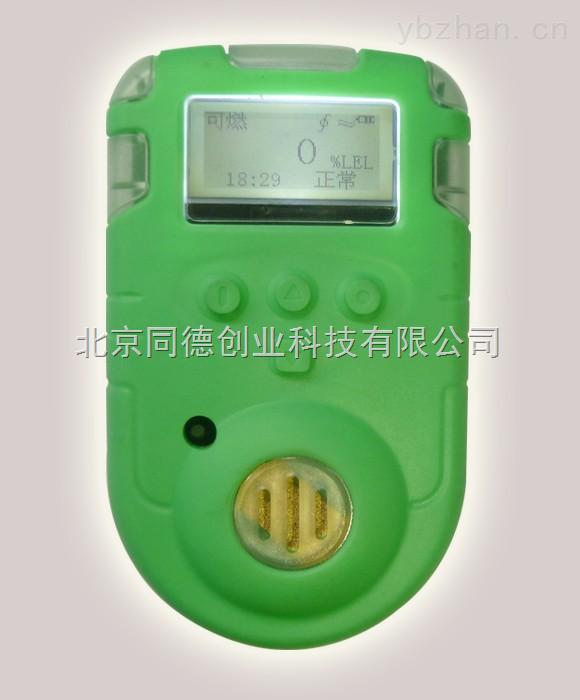 便携式二硫化碳检测仪/便携式二硫化碳报警仪型号:KP810-CS2