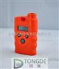 便攜式液化氣報警儀/便攜式液化氣檢測儀/手持式LPG檢測儀 型號:RBBJ-T-LPG