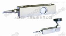 河南省25吨防爆地磅称重传感器