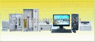 GB-DN合金材料分析仪