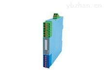 变送器电流信号配电隔离安全栅(双通道二入二出)