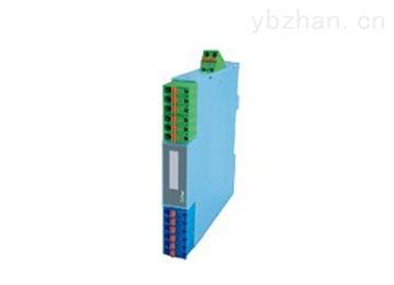 直流信号输入隔离安全栅(二入二出)