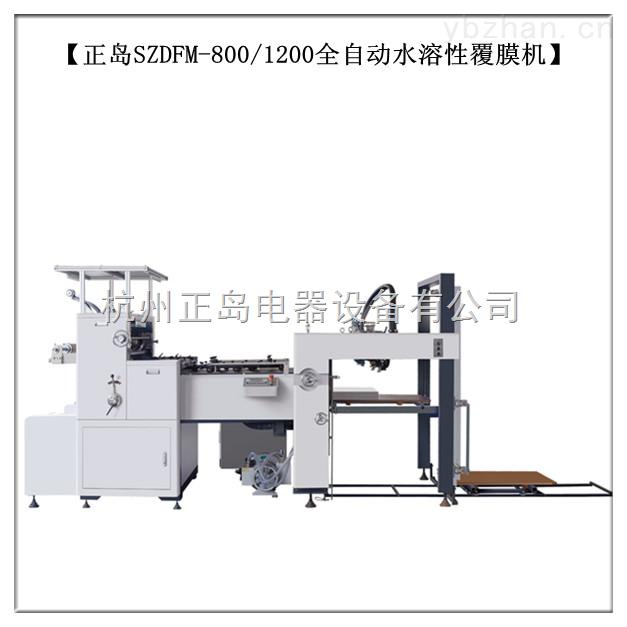 上海水溶性覆膜机