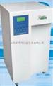 fst分析型超純水機