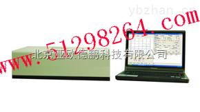 DP-2A型-紅外光度測油儀/紅外測油儀/光度測油儀