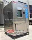 三箱式高低温气压试验箱不降温