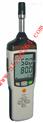 手持式溫濕度記錄儀/溫濕度記錄儀/溫濕度儀/溫濕度計