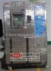 维修-40低温试验箱进口