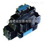 DG4V-3-2N-M-U-H7-60,进口威格士液控方向控制阀