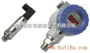 KZ-201-P小巧型压力变送器