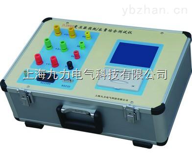 JL2800变压器损耗参数测试仪