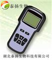湖北泰扬便携式水质重金属分析仪,手持式重金属检测仪