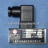 压力控制器压力开关温度控制器仪器仪表流量控制器