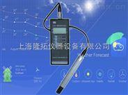 FYTH-1便攜式數字溫濕儀,數顯溫濕度計