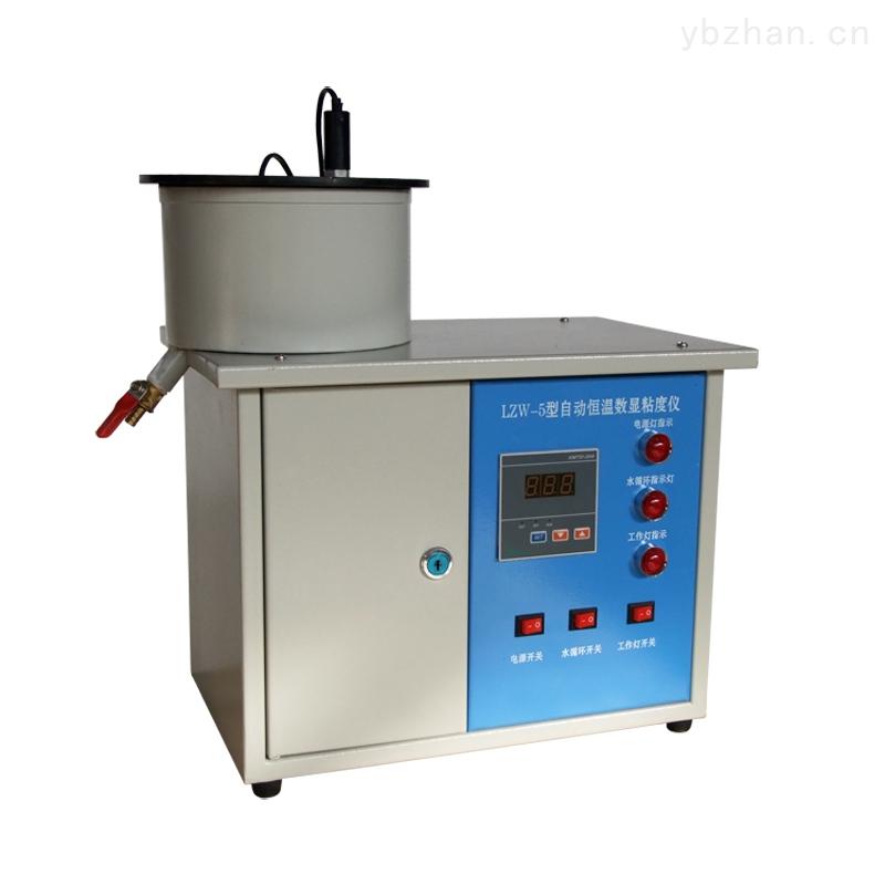 LZW-5沥青标准粘度计_沥青标准粘度计生产厂家_数显沥青粘度计制造商