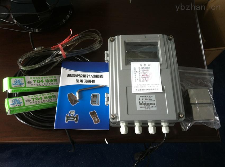 TDS-600F-插入式超聲波流量計價格,通達儀表