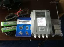 TDS-600H碳钢管使用手持超声波流量计测量