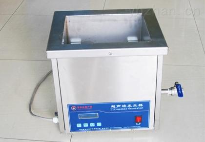 上海单槽式超声波清洗机