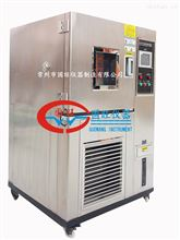 CZGW-1000高低温恒温恒湿试验箱大型