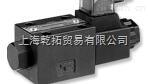 供應YUKEN液控換向閥DSG-03-3C4-D24-N1-50
