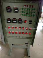 低压防爆控制柜/PLC防爆低压开关柜