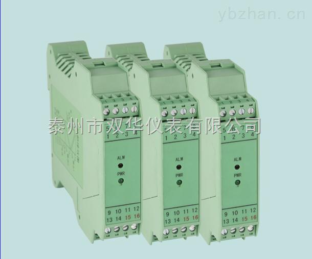 雙華S型熱電偶溫度變送器