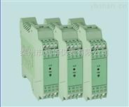 双华K型热电偶温度变送器