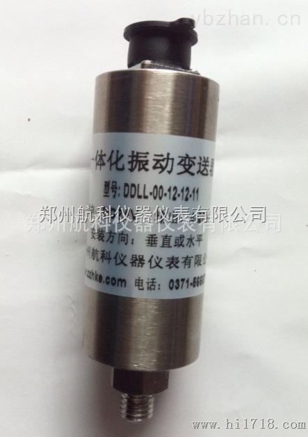 鄭州航科儀器儀表有限公司
