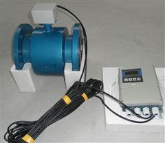 分體式汙水流量計