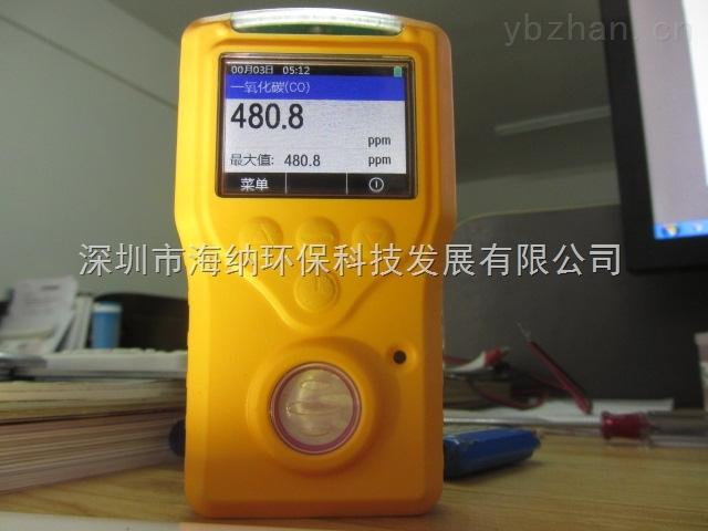 深圳一氧化碳报警器HN-101-CO 手持式扩散气体检测仪