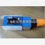 供應BOSCH疊加先導式單向閥M-SR10KE01-1X