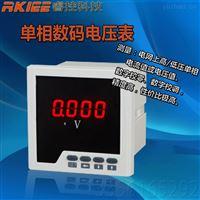 单相数显电流表 单相数显电压表
