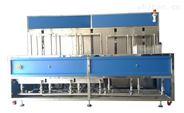 威固特碳氢化合物真空式超声波清洗机